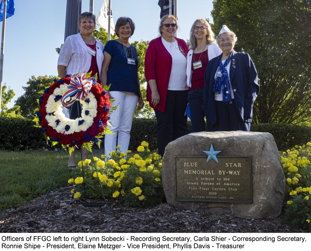 Blue Star Memorial Nile Mi